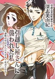 miyukimiyuki10s