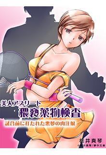 sakuraimakoto04