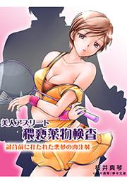sakuraimakoto04s